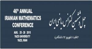 فراخوان مقاله چهل و ششمین کنفرانس ریاضی ایران، مرداد ۹۴، دانشگاه یزد