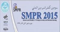 فراخوان مقاله سومین کنفرانس بین المللی ISPRS، آذر ۹۴ ( SMPR 2015 )، دانشگاه تهران