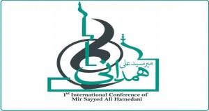 فراخوان مقاله اولین همایش بین المللی میر سید علی همدانی، مهر ۹۴، دانشگاه پیام نور همدان