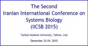 فراخوان مقاله دومین کنفرانس بین المللی زیست شناسی سامانه ای، دی ۹۴، دانشگاه تربیت مدرس