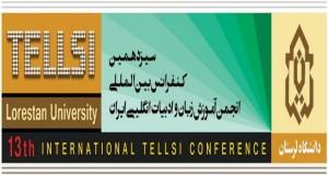 فراخوان مقاله سیزدهمین کنفرانس بین المللی انجمن آموزش و ادبیات انگلیسی (TELLSI)، آبان ۹۴، دانشگاه لرستان