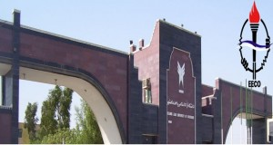 فراخوان مقاله اولین همایش ملی مهندسی برق، آذر ۹۴، دانشگاه آزاد اسلامی واحد ماهشهر
