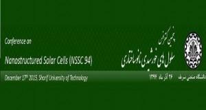 فراخوان مقاله پنجمین کنفرانس تخصصی سلول های خورشیدی نانوساختاری، آذر ۹۴، دانشگاه صنعتی شریف