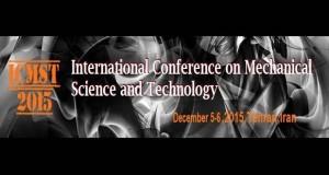 فراخوان مقاله کنفرانس بین المللی علوم مکانیک و صنعت، آذر ۹۴، دانشگاه فنی و مهندسی بوئین زهرا