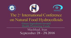 فراخوان مقاله دومین کنفرانس بین المللی صمغ های بومی و کاربرد آن در صنعت غذا، مهر ۹۵، پژوهشکده علوم و صنایع غذایی