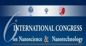 فراخوان مقاله ششمین کنفرانس بین المللی علوم و فناوری نانو ( ICNN2016 )، آبان ۹۵، انجمن نانوفناوری ایران