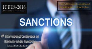 فراخوان مقاله چهارمین کنفرانس بین المللی اقتصاد در شرایط تحریم،شهریور ۹۵، شرکت پژوهشی صنعتی طرود شمال