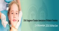 فراخوان مقاله پانزدهمین همایش سراسری انجمن دندانپزشکی کودکان ایران،آبان ۹۵، دانشگاه علوم پزشکی اصفهان - دانشکده دندانپزشکی