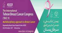 فراخوان مقاله نهمین کنگره ملی و دومین کنگره بین المللی سرطان پستان، مهر ۹۶، پژوهشکده سرطان پستان جهاد دانشگاهی