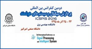 فراخوان مقاله دومین کنفرانس بین المللی پردازش سیگنال و سیستم های هوشمند، آذر ۹۵، دانشگاه صنعتی امیرکبیر