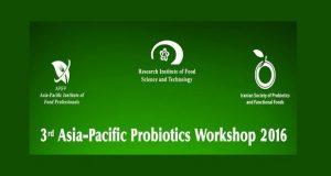 فراخوان مقاله سومین کارگاه بین المللی آسیا اقیانوسیه پروبیوتیک ها، آذر ۹۵، پژوهشکده علوم و صنایع غذایی وابسته به وزارت علوم