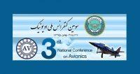 فراخوان مقاله سومین کنفرانس ملی اویونیک، بهمن ۹۵، دانشگاه علوم و فنون هوایی شهید ستاری ، نیروی هوایی ارتش جمهوری اسلامی ایران