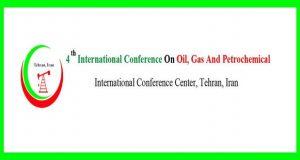 فراخوان مقاله چهارمین همایش بین المللی نفت، گاز و پتروشیمی، اردیبهشت ۹۶، مرکز پژوهش های صنعتی و معدنی پتروگس