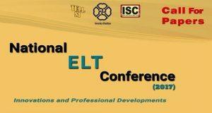 فراخوان مقاله اولین کنفرانس ملی آموزش زبان انگلیسی: نوآوری ها و پیشرفت های حرفه ای، مهر ۹۶، دانشگاه کردستان