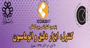 فراخوان مقاله پنجمین کنفرانس بین المللی کنترل، ابزار دقیق و اتوماسیون، آبان ۹۶، دانشگاه شیراز
