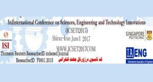 فراخوان مقاله پنجمین کنفرانس بین المللی تحقیقات نوین پژوهشی در علوم مهندسی و تکنولوژی، خرداد ۹۶، دانشگاه پلی تکنیک سنگاپور