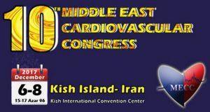 فراخوان مقاله دهمین کنگره بین المللی قلب خاورمیانه، آذر ۹۶، مرکز تحقیقات قلب و عروق دانشگاه علوم پزشکی شیراز