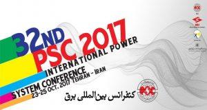 فراخوان مقاله سی و دومین کنفرانس بینالمللی برق، آبان ۹۶، شرکت مادر تخصصی توانیر