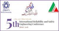 فراخوان مقاله پنجمین کنفرانس بین المللی مهندسی قابلیت اطمینان و ایمنی، اردیبهشت ۹۷، دانشگاه شیراز