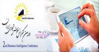 فراخوان مقاله دومین کنفرانس هوش تجاری ایران، آبان ۹۶، آکادمی اندیش سیستم