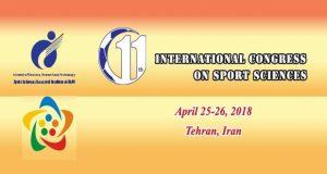 فراخوان مقاله یازدهمین همایش بین المللی علوم ورزشی، اردیبهشت ۹۷، پژوهشگاه علوم ورزشی وزارت علوم، تحقیقات و فناوری