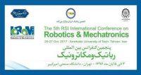 فراخوان مقاله پنجمن کنفرانس بین المللی رباتیک و مکاترونیک ایران، آبان ۹۶، انجمن رباتيک ايران