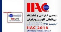 فراخوان مقاله پنجمین کنفرانس بین المللی آلومینیوم ایران، اردیبهشت ۹۷، دانشگاه علم و صنعت - مرکز تحقیقات آلومینیوم