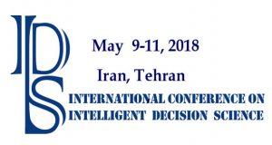 فراخوان مقاله سومین کنفرانس بینالمللی علوم تصمیم گیری هوشمند، اردیبهشت ۹۷، انجمن ایرانی تحلیل پوششی داده ها