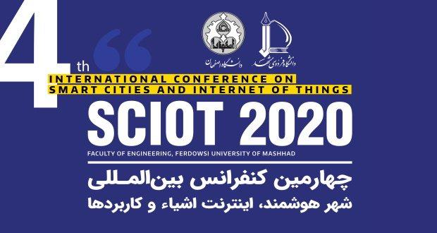 فناوری/ برگزار نشده؛ مطالبات فرهیخت:  ۲۷ و ۲۷ شهریور ۹۹ ، برپایی چهارمین کنفرانس بین المللی شهر هوشمند، اینترنت اشیاء و کاربردها در دانشگاه فردوسی مشهد
